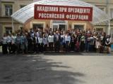 Студенты КБГТК в Пятигорске