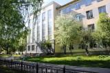 Екатеринбургский колледж транспортного строителств