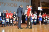 Вручение медалей чемпионата