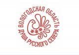 Носитель культурного наследия земли вологодской