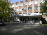 ОГБПОУ «Томский политехнический техникум»