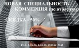 Марксовский политехнический колледж