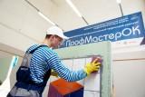 Творческий конкурс строителей ПрофМастерОК