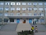 Краснодарский Торгово-Экономический Колледж Красно