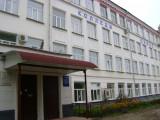 Пермский краевой колледж `Оникс`