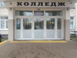 Ярославский колледж управления и профессиональных
