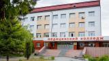 Тюменский медицинский колледж