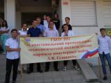 Севастопольский промышленно-технологический коллед