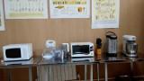 кабинет технологии продукции общественного питания