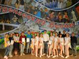 Призеры городского конкурса `Студенческая весна`