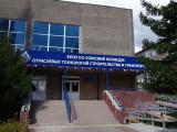 Омский колледж отраслевых технологий строительства