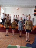 Смотр военной песни