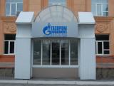 ЧПОУ `Газпром колледж Волгоград`
