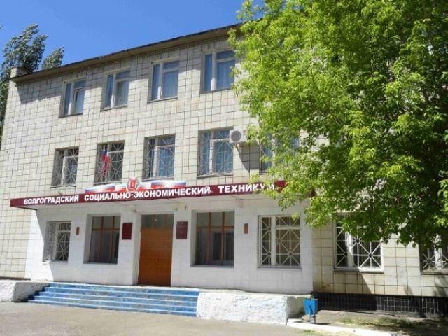 Краны училище 19 волгоград красноармейский район сайт как понять