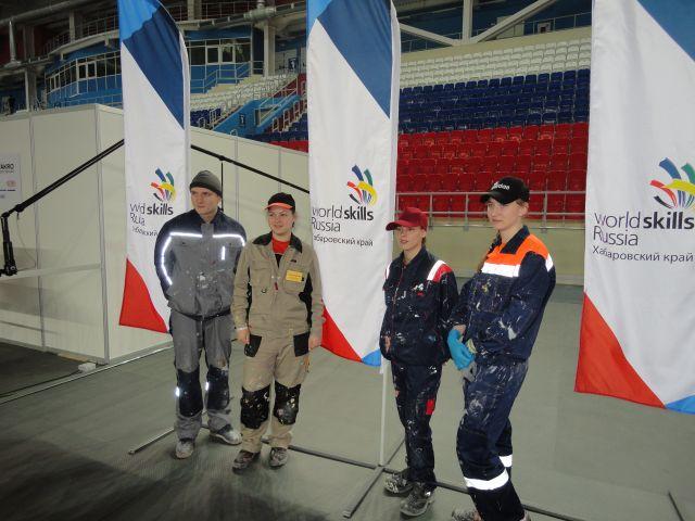 Чемпионат `Молодые профессионалы`