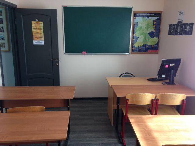 кабинет иностранных языков