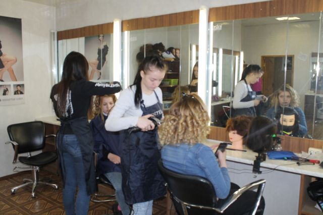Учебная парикмахерская