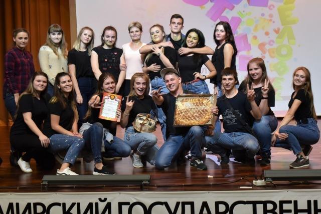 Посвящение в студенты -2018