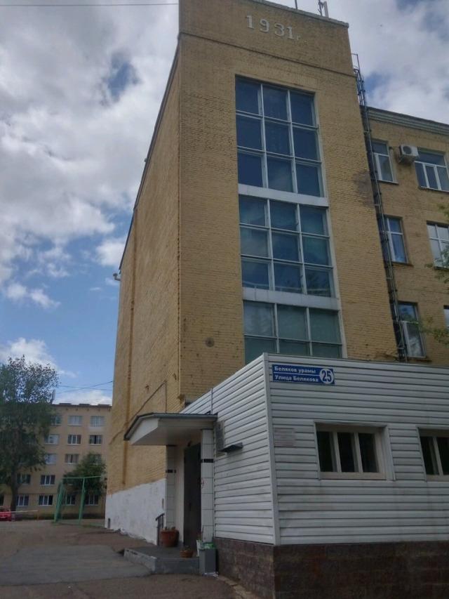 Колледж БГПУ им. М.Акмуллы