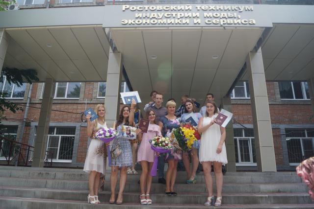 Ростовский техникум индустрии моды, экономики и се