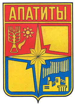 Колледжи Апатиты 2021