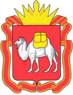 Профессиональное образовательное учреждение `Челябинский юридический колледж`