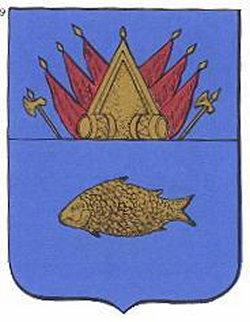 Государственное образовательное учреждение начального профессионального образования ФСИН России Профессиональное училище № 253