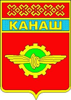 Колледжи Канашева 2019