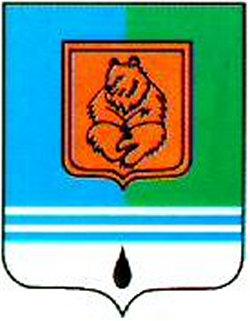 Бюджетное учреждение профессионального образования Ханты-Мансийского автономного округа - Югры `Когалымский политехнический колледж`
