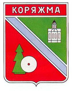 Колледжи Коряжмы со специальностью Станочник