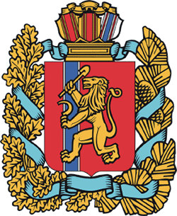 Колледжи Красноярска 2017