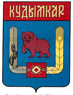 Колледжи Кудымкара 2019