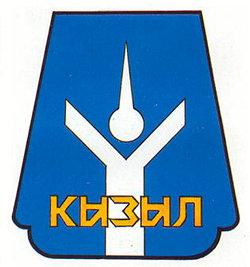 Колледжи Кызыла 2018