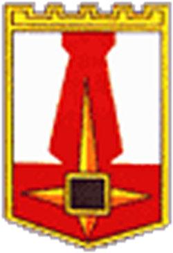 Колледжи Новокузнецка со специальностью Штукатур
