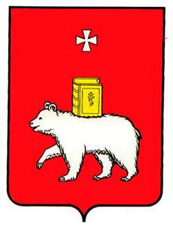 Колледжи Перми со специальностью Стекольщик