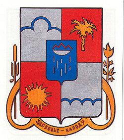 Государственное бюджетное профессиональное образовательное учреждение Краснодарского края `Сочинский колледж поликультурного образования`