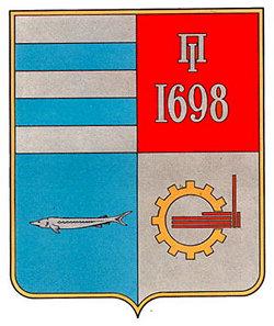 Колледжи Таганрога 2018