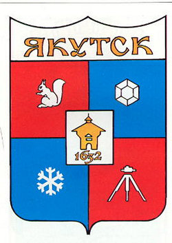 Колледжи Якутска со специальностью Организация перевозок и управление на транспорте