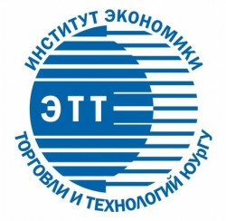 Факультет СПО института экономики, торговли и технологий ЮУрГУ