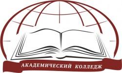 Академический колледж