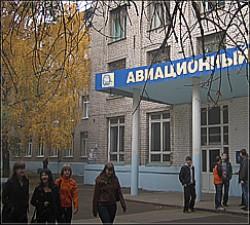 Самарский Авиационный техникум