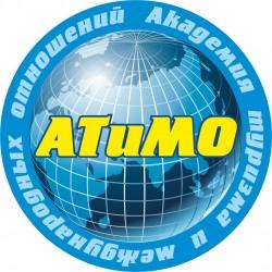 Колледж Академии туризма и международных отношений