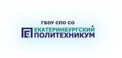 Екатеринбургский политехникум