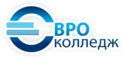 Европейский колледж туристического бизнеса и иностранных языков