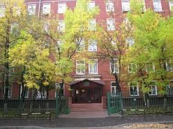 Колледж градостроительства и сервиса № 38 (Бывший Строительный колледж №38)