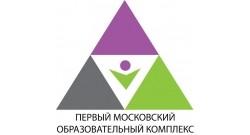 Первый Московский Образовательный Комплекс (Бывший Технологический колледж № 14)
