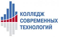 Колледж современных технологий имени Героя Советского Союза М.Ф. Панова
