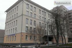 Медицинский колледж имени С.П.Боткина