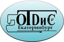 Областной техникум дизайна и сервиса
