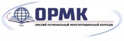 Омский колледж торговли, экономики и сервиса